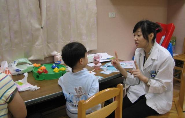 Children Developmental Intervention